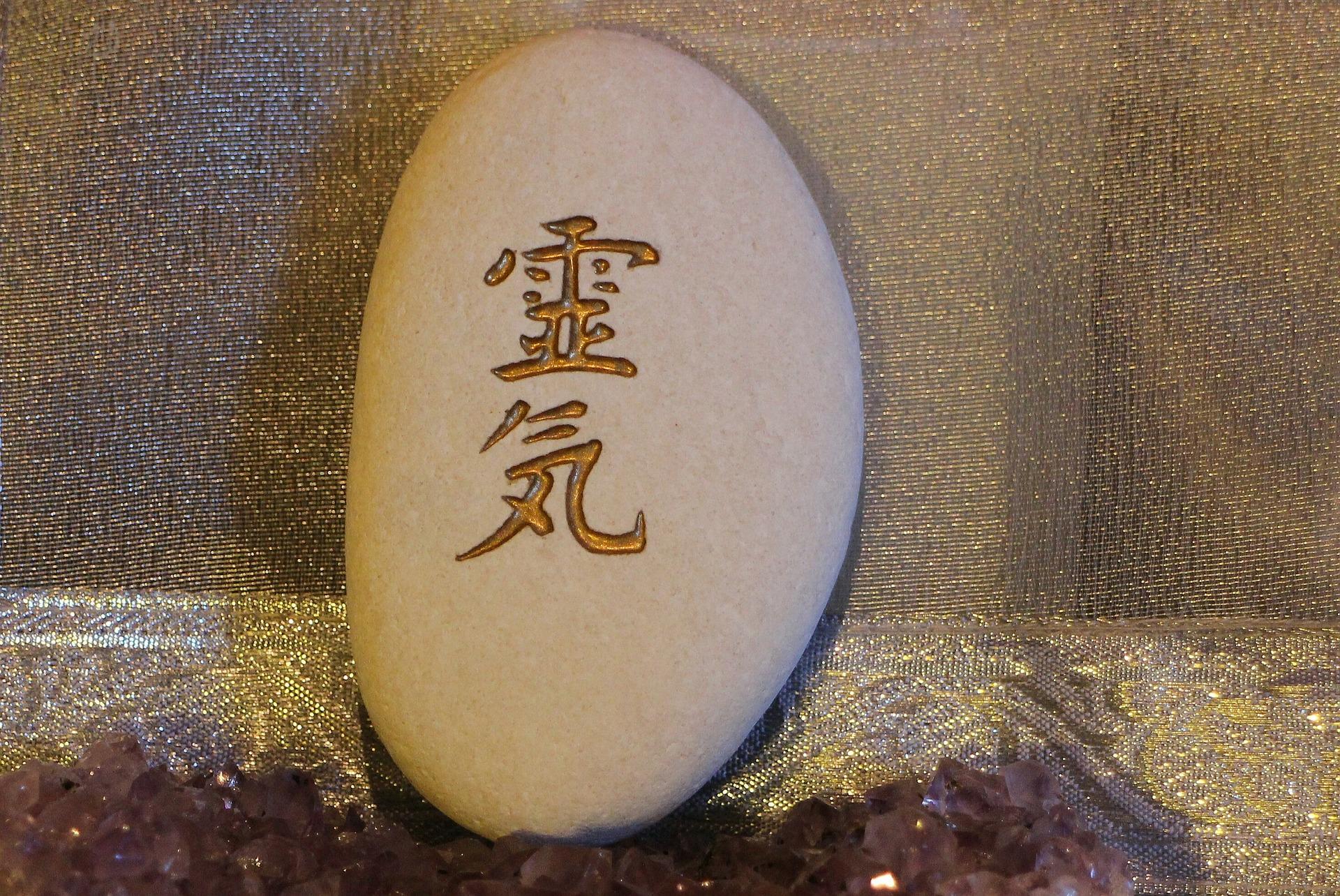 Image Reiki Japanese characters on stone